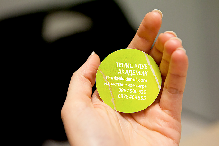 Tennis Ball Business Card