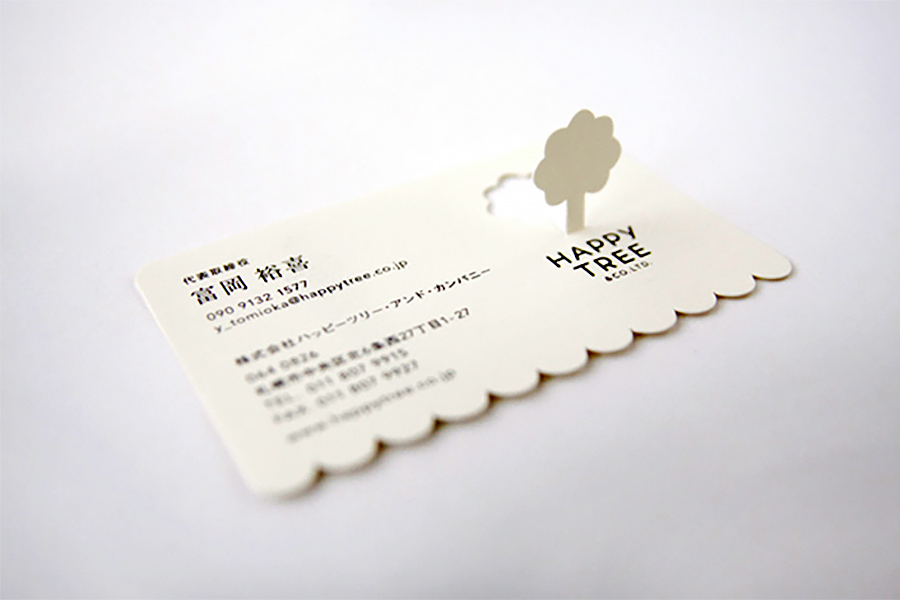 Happy tree business card